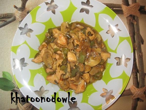 خوراک قارچ و مرغ